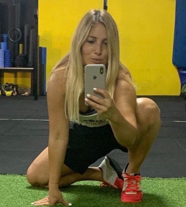 Katarina Pešić